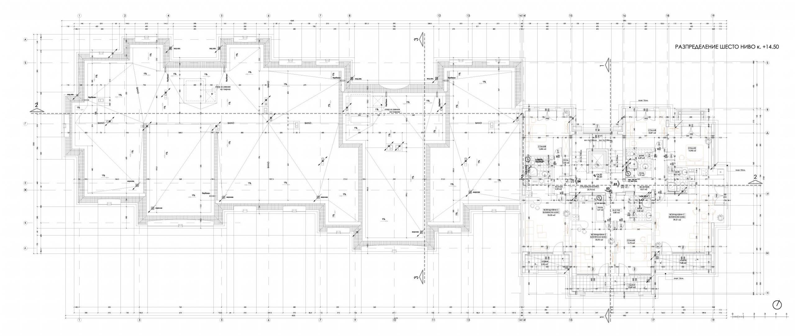 Carpe Vita, building 2, floor 6